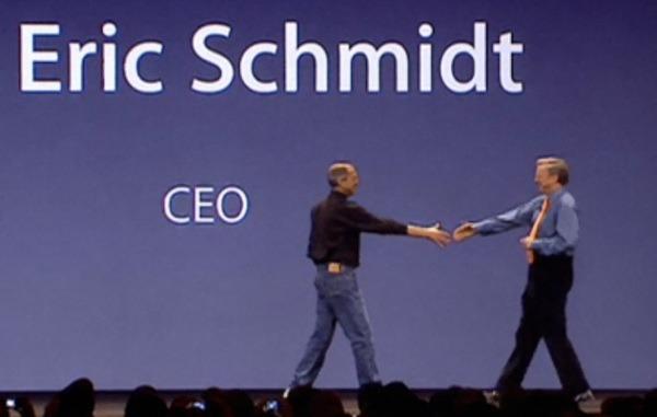 Apple must sue google