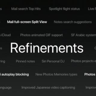High Sierra speeds iOS