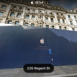 Street View on iPhone