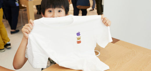 Apple T-shirts are hard to get